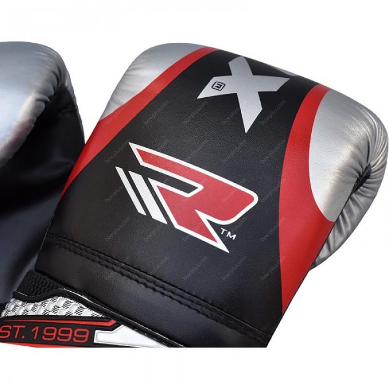 Боксерские битки RDX