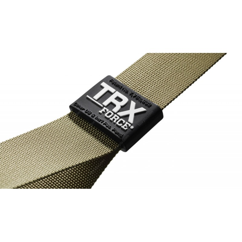Петли TRX Tactical Gym