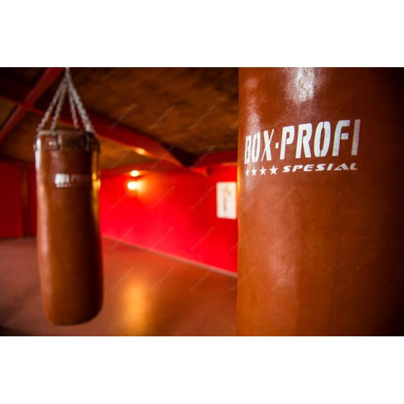 "Боксерский мешок BOX-PROFI ""Classic Pro"""