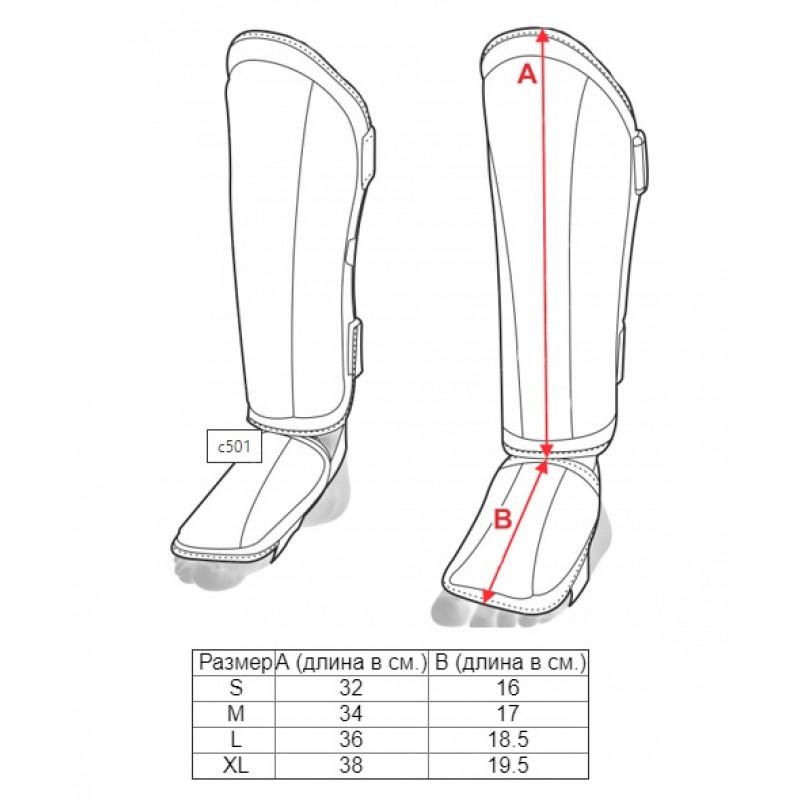 Защита голени стопы Clinch