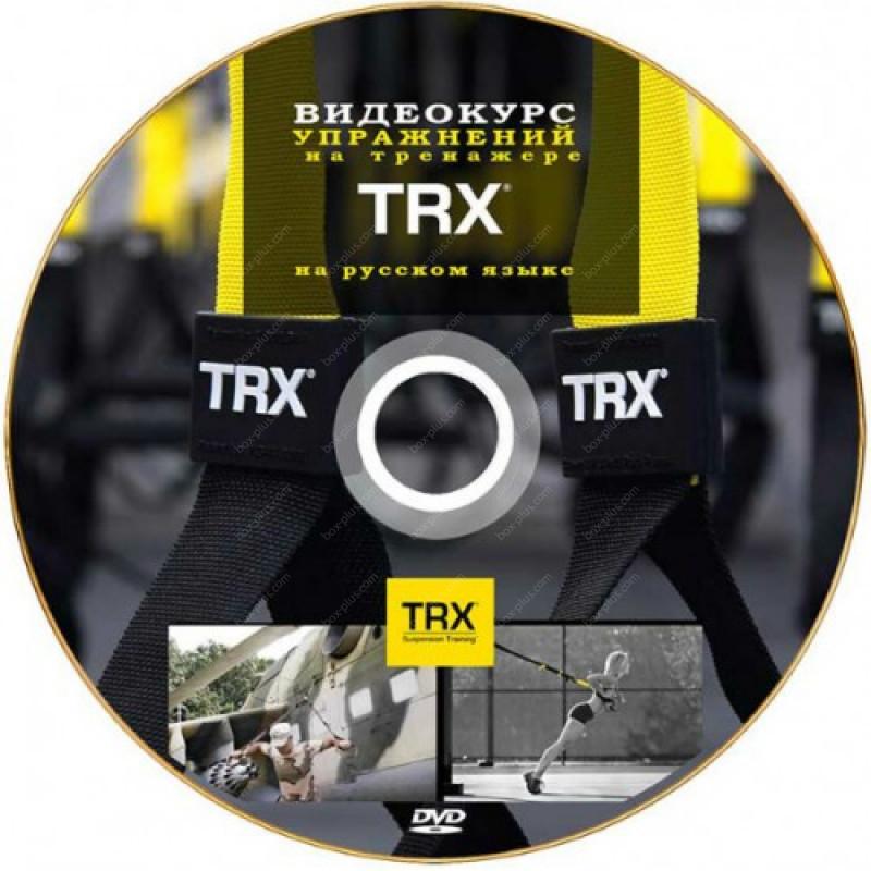 Петли TRX Club Pack