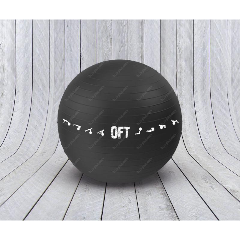 Гимнастический мяч 75 см для коммерческого использования